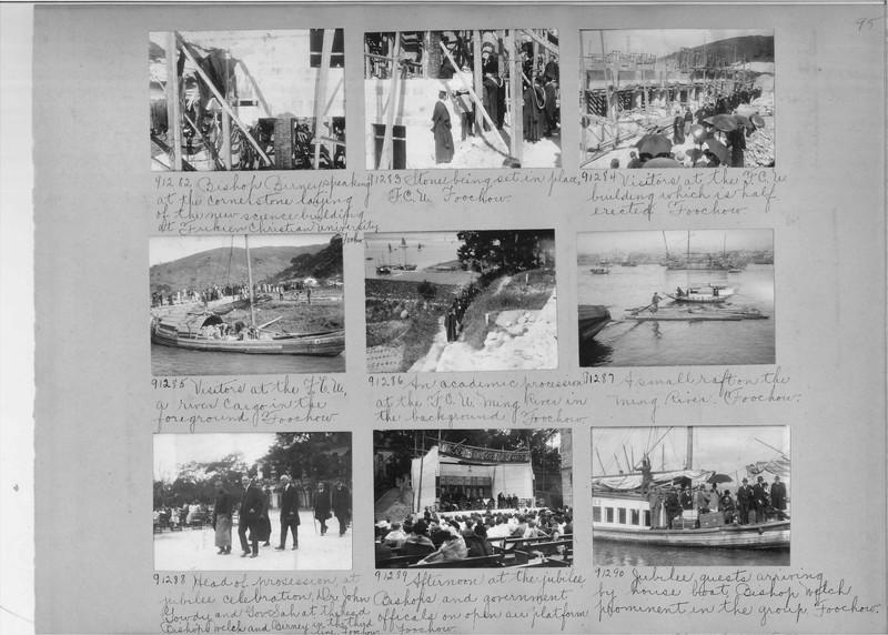 Mission Photograph Album - China #14 page 0095