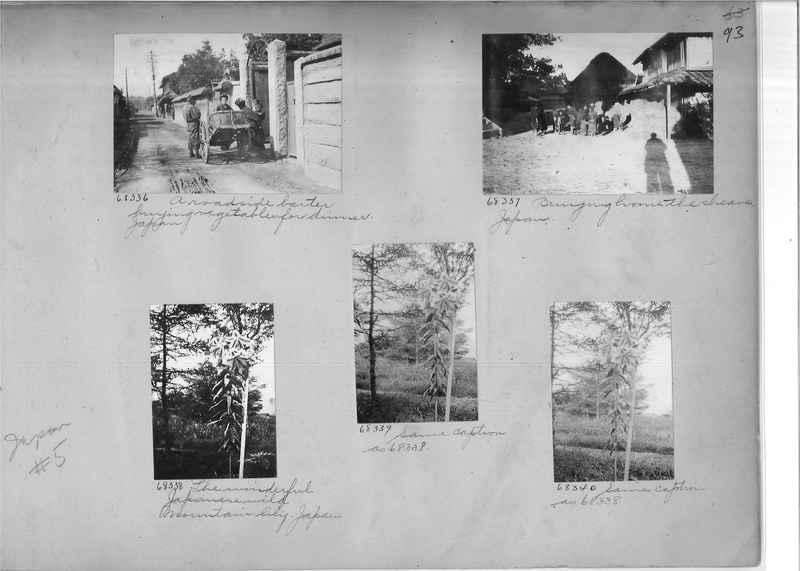 Mission Photograph Album - Japan #05 Page 0093
