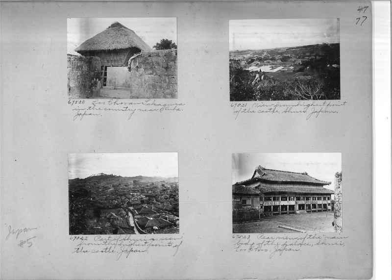 Mission Photograph Album - Japan #05 Page 0077