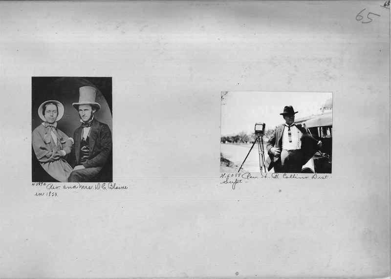 Mission Photograph Album - Miscellaneous #01 Page_0065