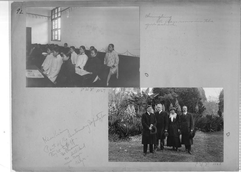 Mission Photograph Album - China #19 page 0092