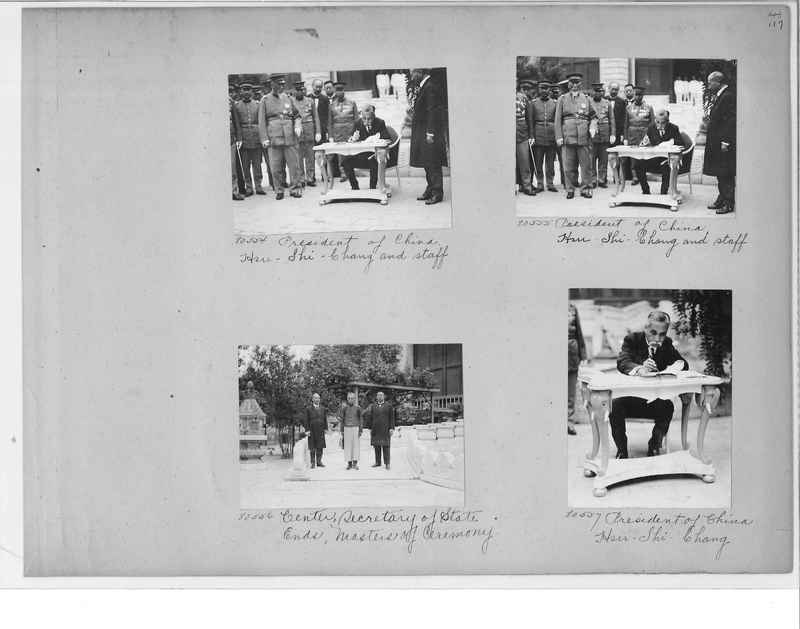 Mission Photograph Album - China #10 pg. 0117