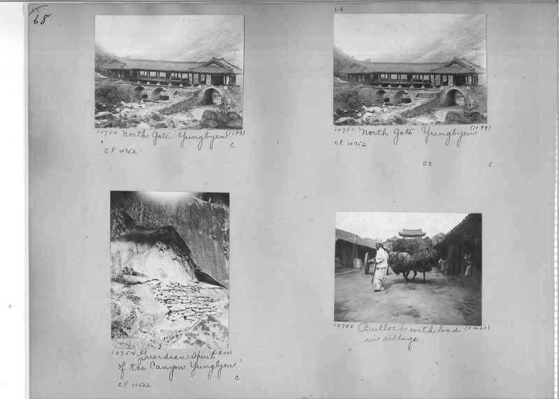 Mission Photograph Album - Korea #1 page 0068