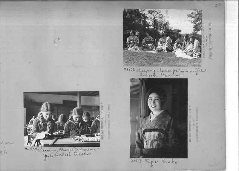 Mission Photograph Album - Japan #06 Page 0025
