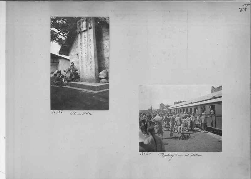 Mission Photograph Album - China #5 page 0039