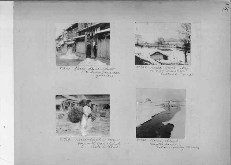 Mission Photograph Album - Korea #5 page 0121