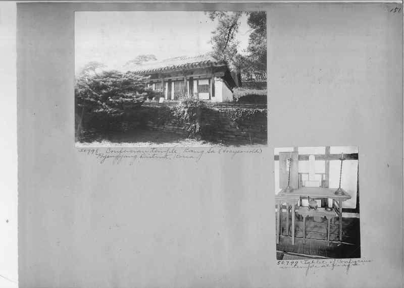 Mission Photograph Album - Korea #3 page 0151.jpg