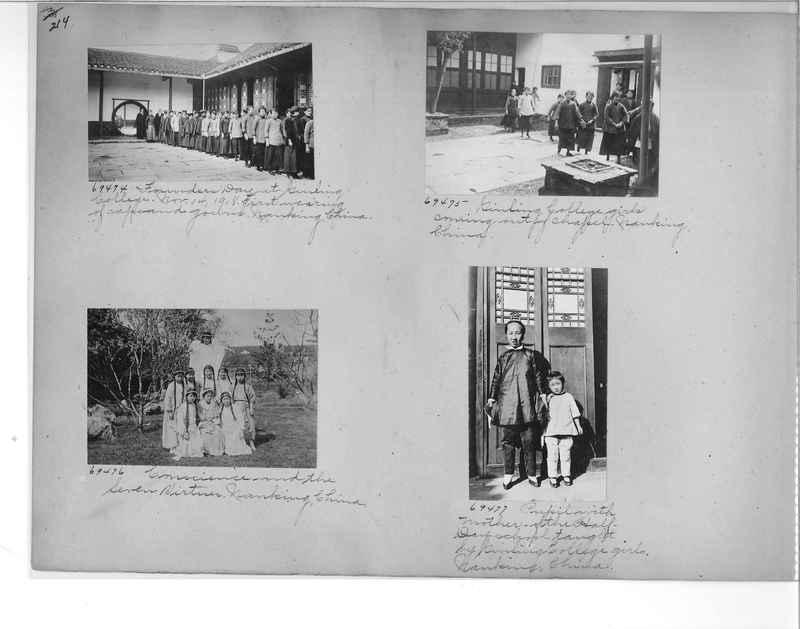 Mission Photograph Album - China #9 page 0214