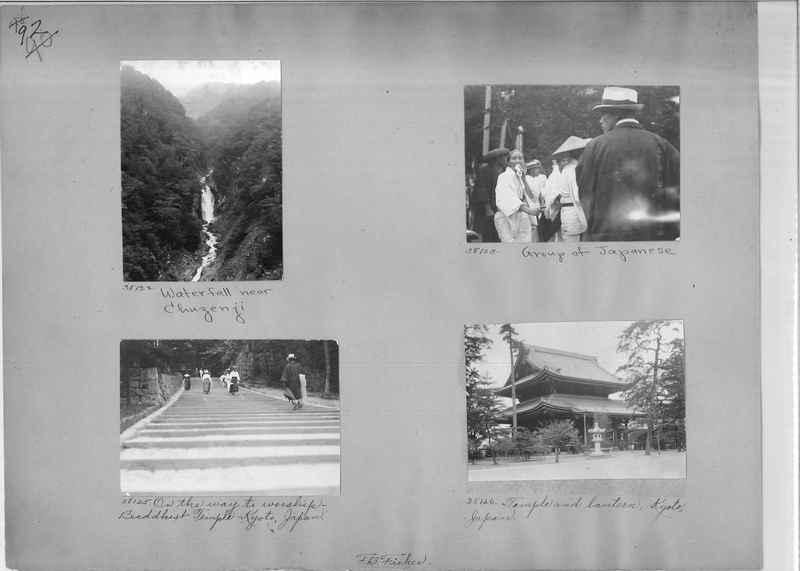 Mission Photograph Album - Japan #02 Page 0092