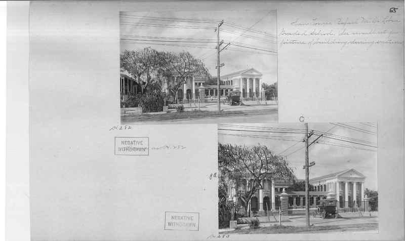 Mission Photograph Album - Puerto Rico #1 page 0055