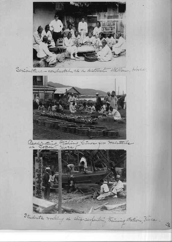 Mission Photograph Album - Japan and Korea #01 Page 0077