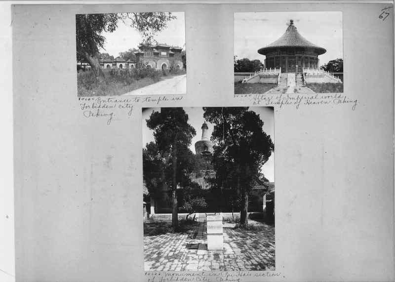 Mission Photograph Album - China #12 page 0067