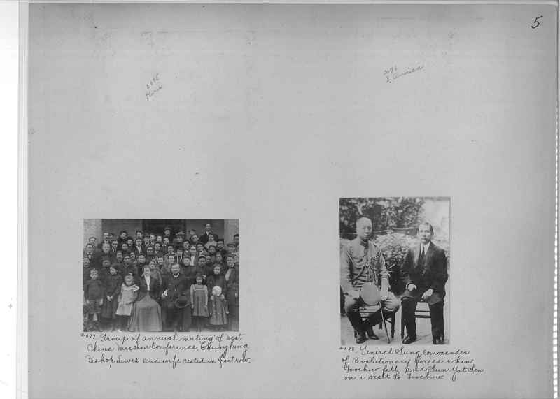 Mission Photograph Album - China #2 page  0005