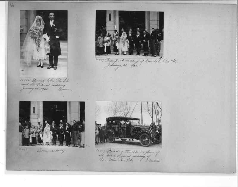 Mission Photograph Album - China #10 pg. 0080
