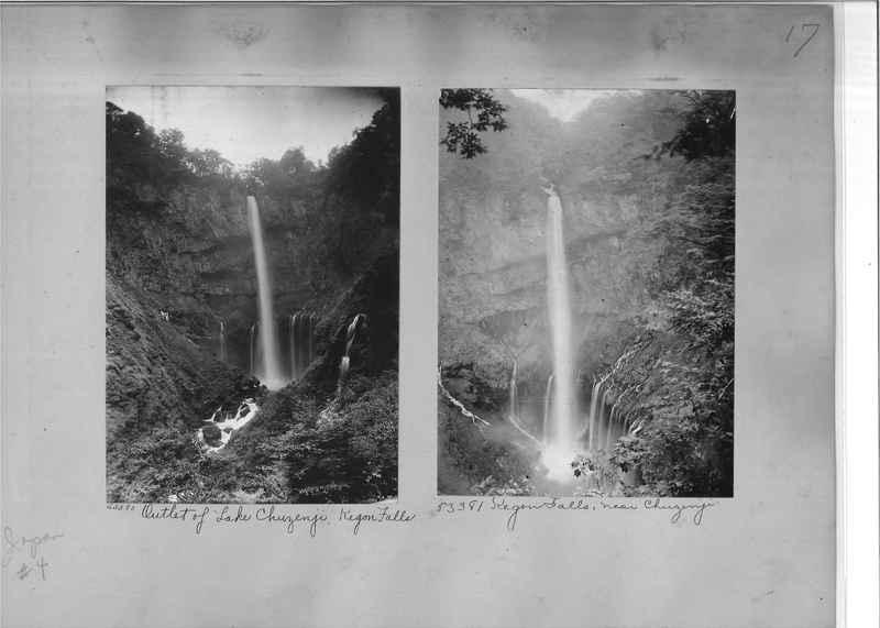 Mission Photograph Album - Japan #04 Page 0017