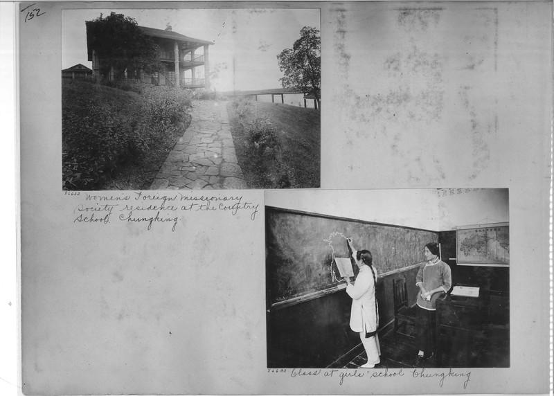 Mission Photograph Album - China #13 page 0152