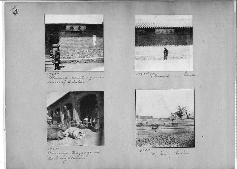 Mission Photograph Album - China #6 page 0086