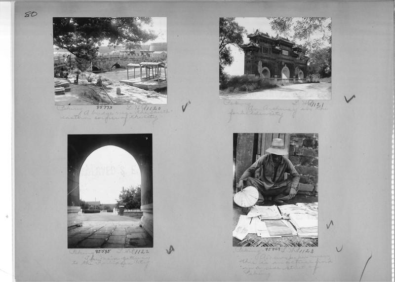 Mission Photograph Album - China #19 page 0080