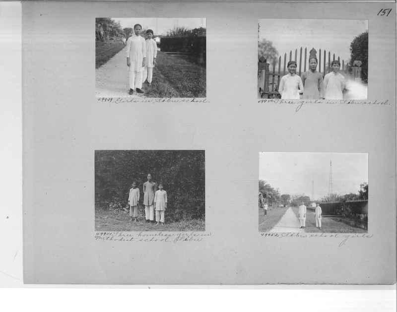 Mission Photograph Album - Malaysia #5 page 0151