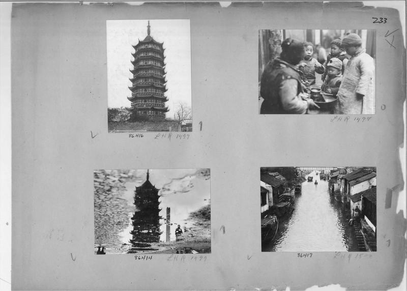 Mission Photograph Album - China #19 page 0233