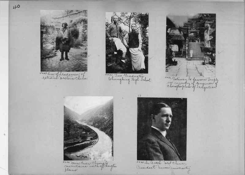 Mission Photograph Album - China #2 page  0040