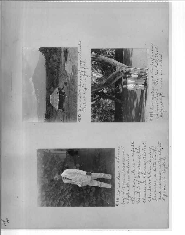 Mission Photograph Album - Malaysia #2 page 0170