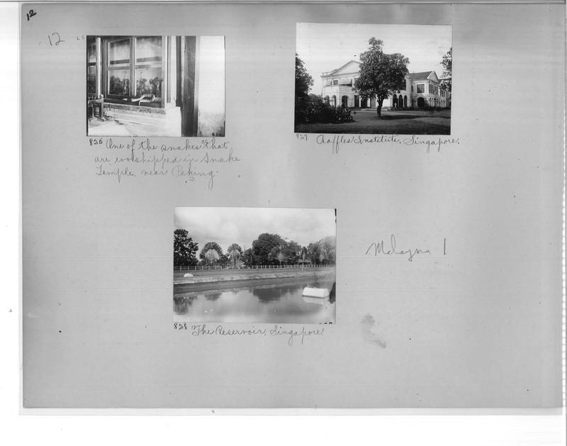 Mission Photograph Album - Malaysia #1 page 0012