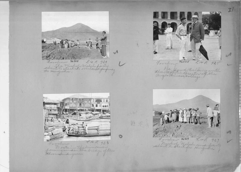 Mission Photograph Album - China #19 page 0031