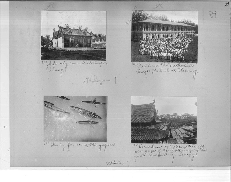 Mission Photograph Album - Malaysia #1 page 0039