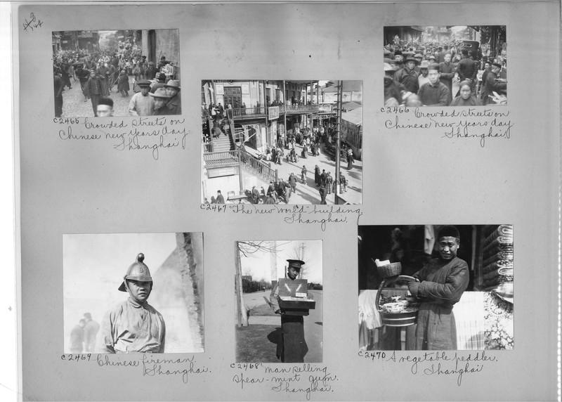 Mission Photograph Album - China #15 page 0144