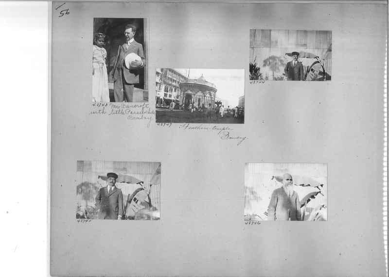 Mission Photograph Album - India #07 Page_0056