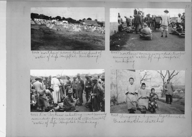 Mission Photograph Album - China #15 page 0023
