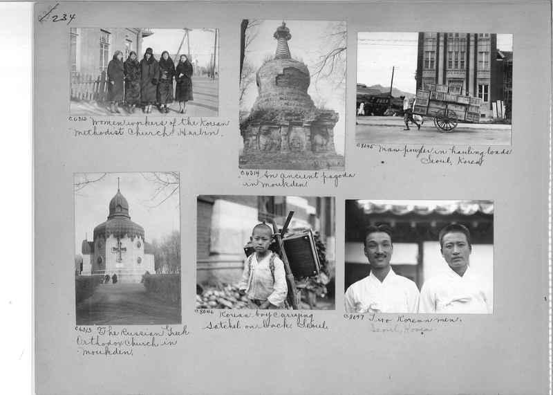 Mission Photograph Album - Korea #5 page 0234