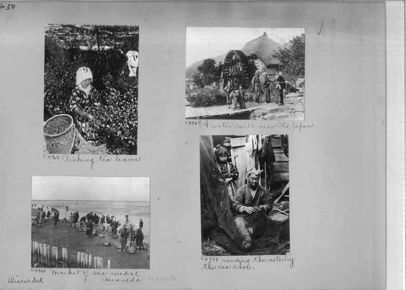Mission Photograph Album - Japan #06 Page 0050