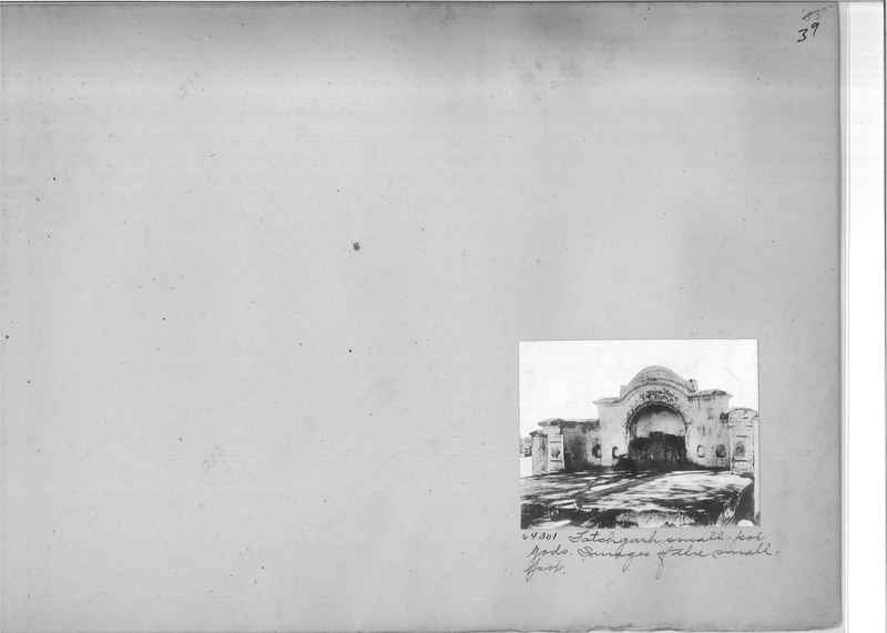 Mission Photograph Album - India #08 Page 0039