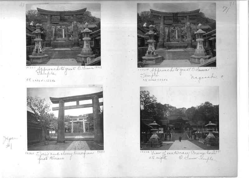 Mission Photograph Album -  Japan #01 Page 0071