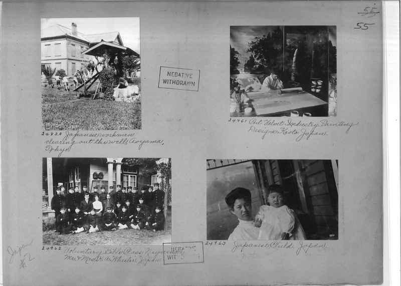 Mission Photograph Album - Japan #02 Page 0055