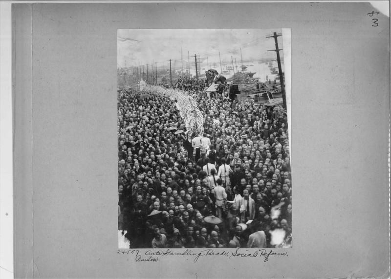 Mission Photograph Album - China #7 page 0003