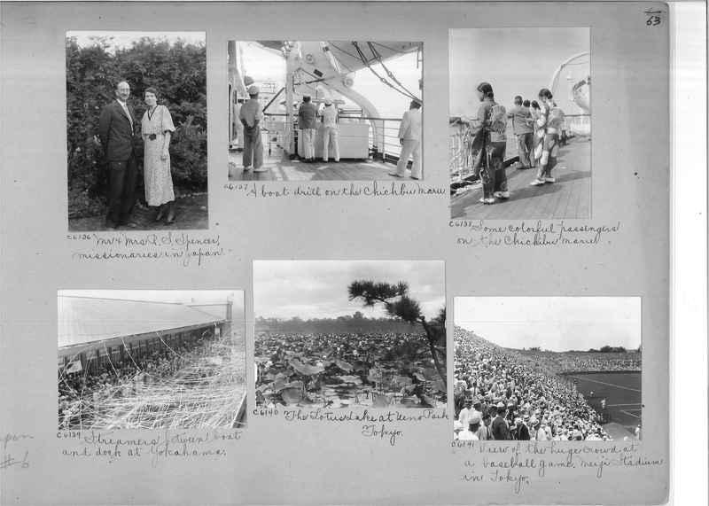 Mission Photograph Album - Japan #06 Page 0063
