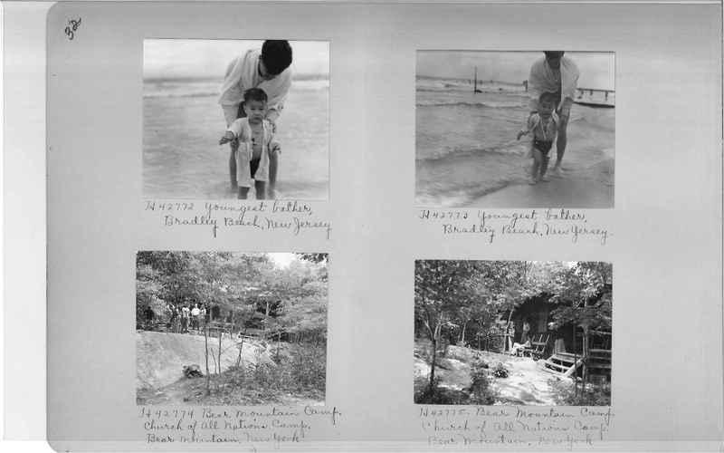 Mission Photograph Album - Cities #18 page 0032