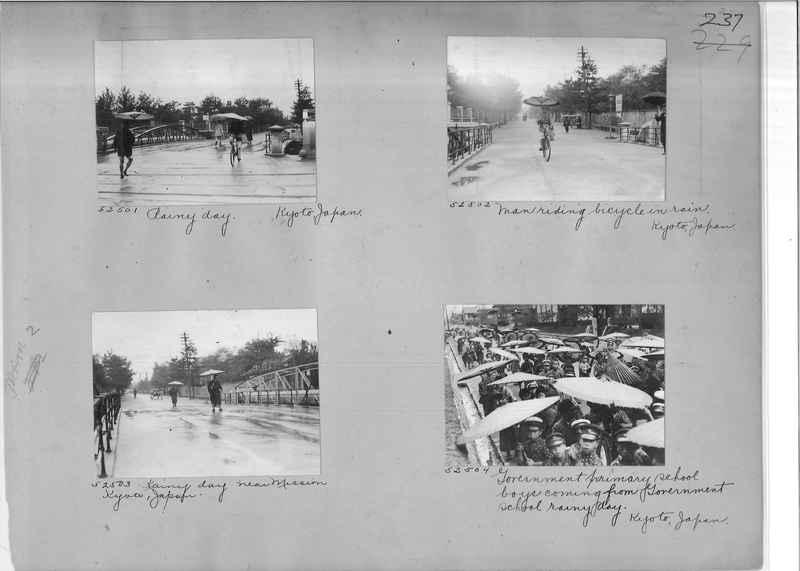 Mission Photograph Album - Japan #02 Page 0237