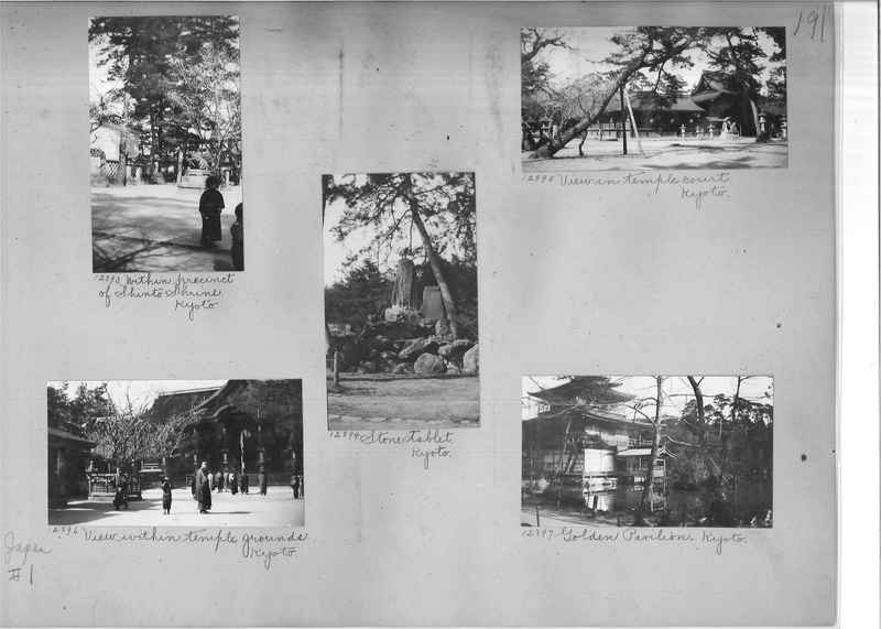 Mission Photograph Album -  Japan #01 Page 0191