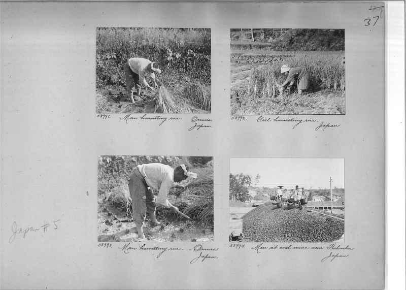 Mission Photograph Album - Japan #05 Page 0037
