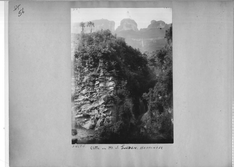 Mission Photograph Album - China #7 page 0056