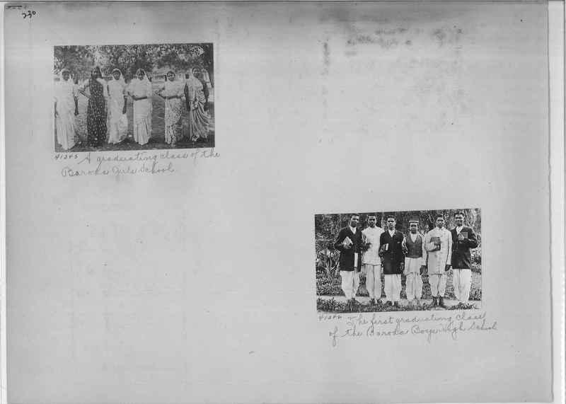 Mission Photograph Album - India #05_0230