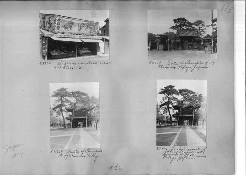Mission Photograph Album - Japan #04 Page 0113