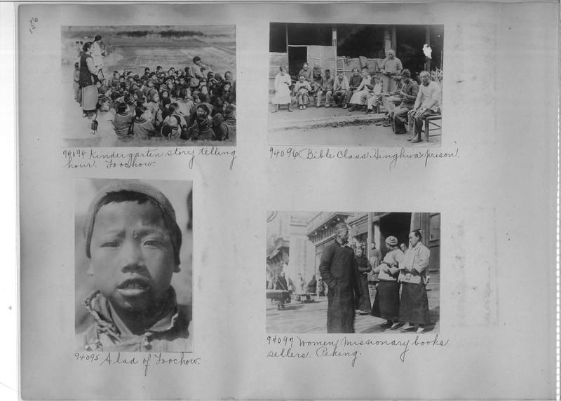Mission Photograph Album - China #14 page 0156