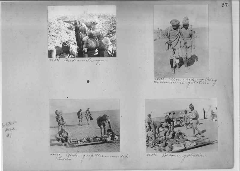 Mission Photograph Album - Western Asia - #01 page_0037