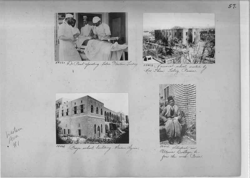 Mission Photograph Album - Western Asia - #01 page_0057