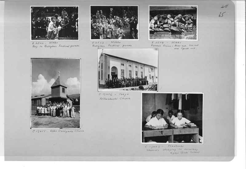 Mission Photograph Album - Japan #07 Page 0065